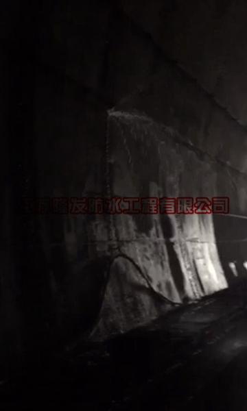 隧道伟德手机版下载