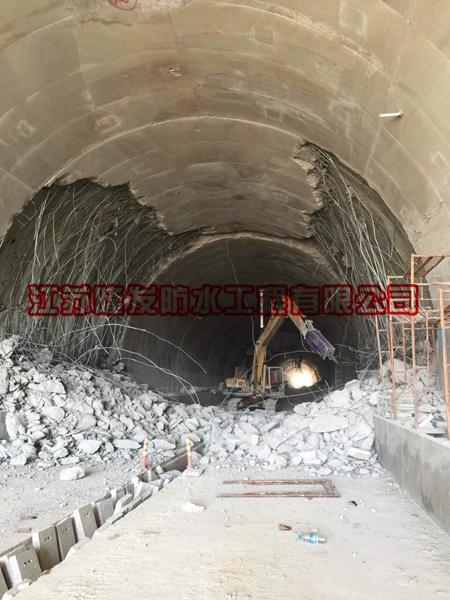 隧道空洞处理